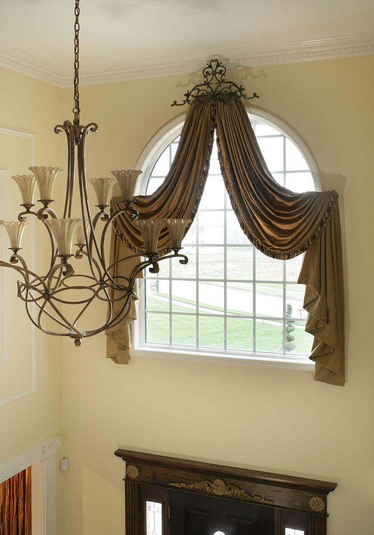 Arched window treatments drapes window treatments design for 2016 window design